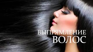 салон красоты Ижевск ПРОЖЕНЕССИ(, 2015-10-11T19:20:03.000Z)