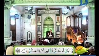 اقرأ كتابك مع الشيخ أحمد عامر حلقة 18-5-2017