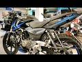2019 Bajaj Pulsar 150 UG5 || ABS??? Mileage|| Price || Review|| Middya Bajaj