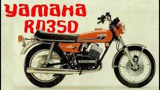 Yamaha RD350 - Лучший мотоцикл своей эпохи