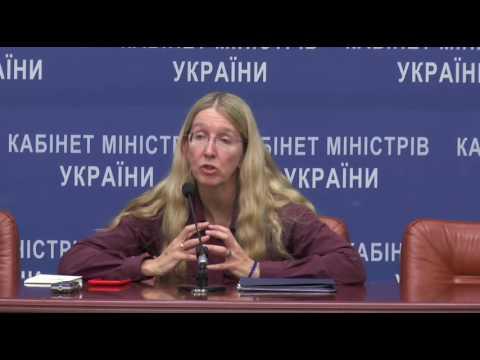 12.30 Прес-конференція керівництва Міністерства охорони здоровя України