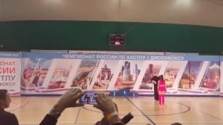 Чемпионат России по хастлу и дискофоксу 2016: Абсолют Финал fast - Никита Гриненко и Татьяна Дутчак