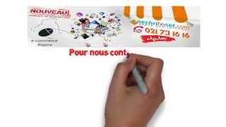 Presentation de nechrifenet le site e commerce N°1 en Algerie