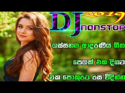 Sinhala New Song Dj Nonstop 2019 | Old Song Kawadi Hits Papare Mix Dj | Dj Madhush GD