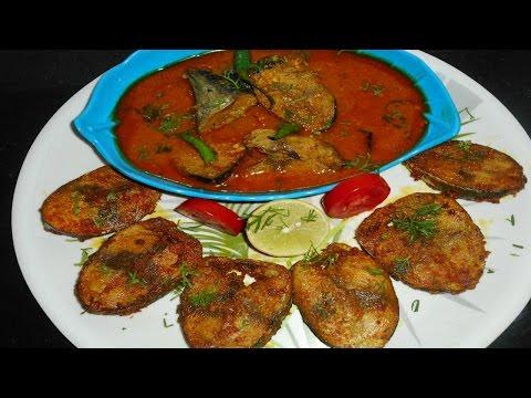 Kupa Fish Fry & Fish Curry Recipe