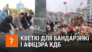 Як улады ставяцца да мэмарыялаў Тарайкоўскаму і афіцэру КДБ   Цветы для офицера КГБ