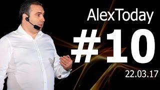 #AlexToday 10: Бизнес в дУше или бизнес в душЕ?