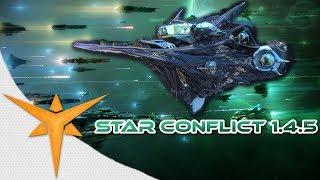 Star Conflict - Обновление 1.4.5