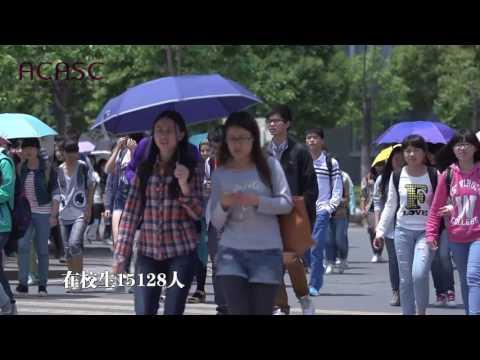 China Pharmaceutical University new