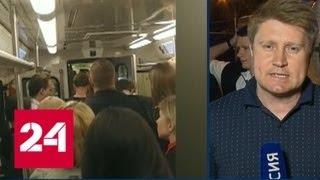 Фото Из поездов застрявших в тоннеле метро вывели пассажиров - Россия 24