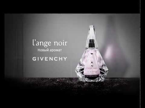 Amazon. Com: givenchy angel ou demon le secret elixir eau de parfum spray, 1. 7 ounce. What other items do customers buy after viewing this item?