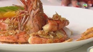 【蒜頭蝦】「蒜頭蝦」#蒜頭蝦,蒜蓉牛油哈哈蝦-...