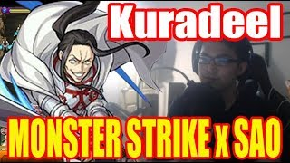 Monster Strike x Sword Art Online: Kuradeel Quest