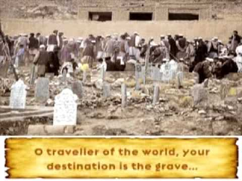 Dunya Ke Musafir (traveller of the world) Urdu Nasheed (with translation) About Death