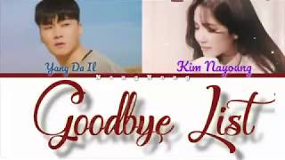 Gambar cover Kim Na Young & Yang Da Il – Goodbye List (헤어진 우리가 지켜야 할 것들) Easy Lyrics/가사