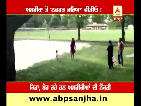 US man stalks Indian families in park, accuses them of stealing jobs