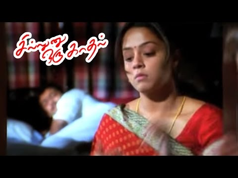 sillunu-oru-kadhal-|-tamil-full-movie-scenes-|-jyothika-avoids-suriya-|-suriya-gets-dissappointed