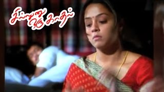 Sillunu Oru Kadhal | Tamil Full Movie Scenes | Jyothika avoids Suriya | Suriya gets dissappointed