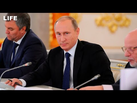Путин проводит заседание СПЧ