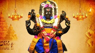 Sri Dakshinamurthy Gayatri Mantra – Guru Bhagwan Thursday Mantras  To Get Away From Guru Dosha