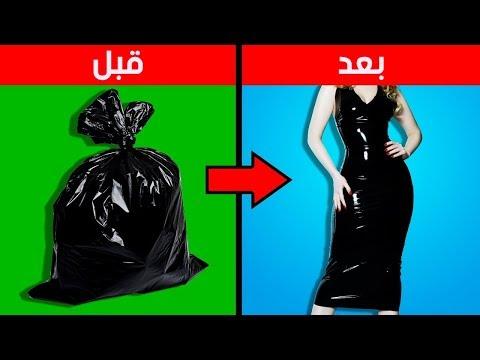 22 حيلة لإعادة تدوير القمامة وتحويلها لأشياء رائعة
