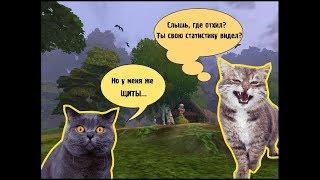 Аллоды Онлайн 9.0. Дикий Хутор,Игры Со Смертью и ВторойВсадникАпокалипсиса( Котожрун)