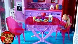 Видео с игрушками Барби, Как щеночки Челси разбудили, Утро Челси в доме мечты