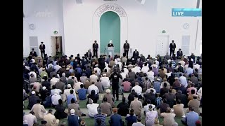 Пятничная проповедь 05-12-2014 - Islam Ahmadiyya