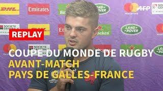 REPLAY - Coupe du monde de rugby: avant-match Pays de Galles-France
