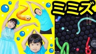 ★スリザリオ「最後まで生き残れ~!ミミズゲーム!」★slither.io★ thumbnail