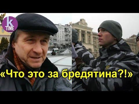 Киевляне о 'Национальных дружинах': опрос на Майдане