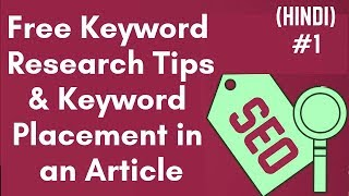Free keywords research tips & keyword placement in an article | SEO friendly content Hindi