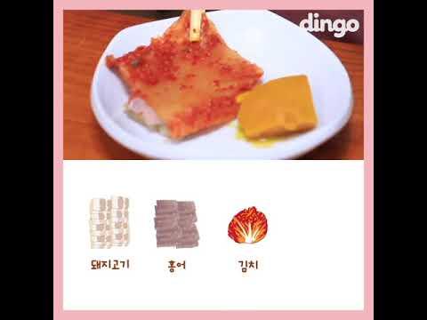 [14112017] Dingo Tasty ~ GOT7 JB, Youngjae & BamBam