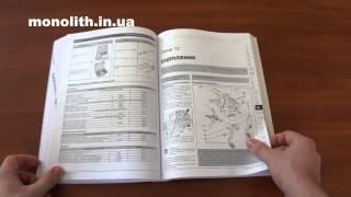видео Руководства, мануалы по ремонту и устройству автомобилей. Билеты ПДД.Двигатель Ваз-21081