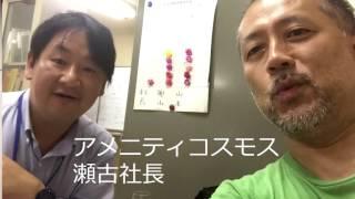 大塚カル~クAfternoon~秋を満喫篇~ 2016年10月2日(日)15時開演...