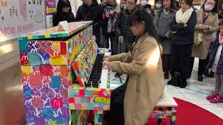 #品川駅ピアノ弾いて来た #トルコ行進曲jazzアレンジ(ファジルサイ編曲) thumbnail