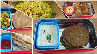 5 तरीके के टिफ़िन बच्चों के लिए |  monday to friday kids lunch box recipe |quick and easy tiffin idea