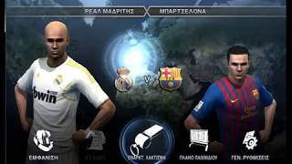 PES 2012 Demo Patch.mp4