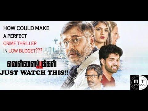 Vellai pookkal(2019)- Tamil crime mystery thriller review| Vivek| Charlie| Modern ticketu