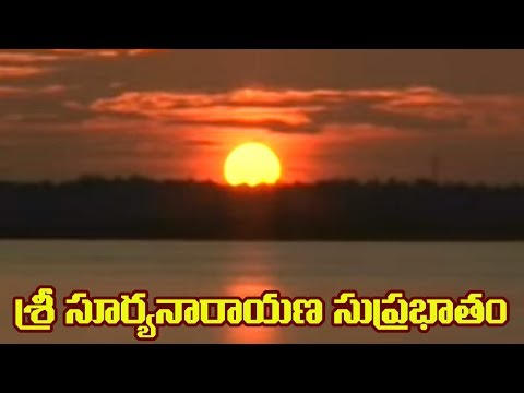 Sri Suryanarayana Suprabhata Stotram | MS Subbulakshmi Jr | BhaktiOne