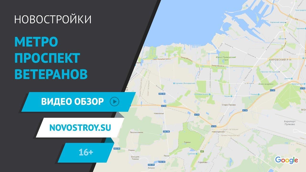 Книга «Санкт-Петербург. Настенная карта (ламинированная)» - купить .