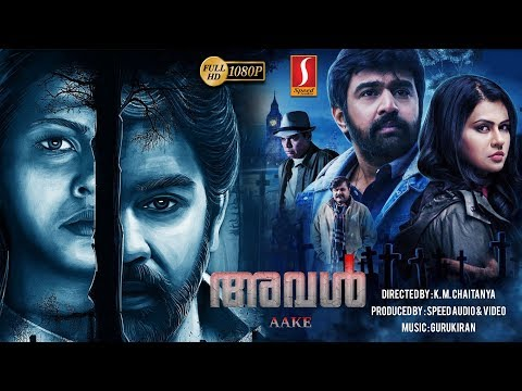aval-full-movie-2019-|-malayalam-dubbed-movies-2019-full-movie-|-chiranjeevi-|-horror-movies-full-hd