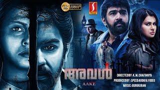 Aval Full Movie 2019 | Malayalam Dubbed Movies 2019 Full Movie | Chiranjeevi | Horror Movies Full HD