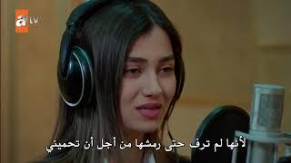 اجمل اغنية تركية حزينة عن الام (مترجمة)