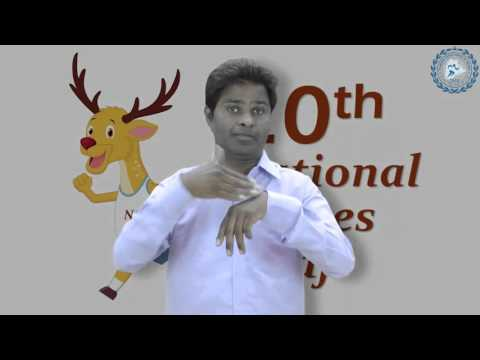 Telangana Sports Council of the Deaf