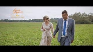 Свадьба в Калининграде| Видео: Александр Сазонов  | Максим и Агата