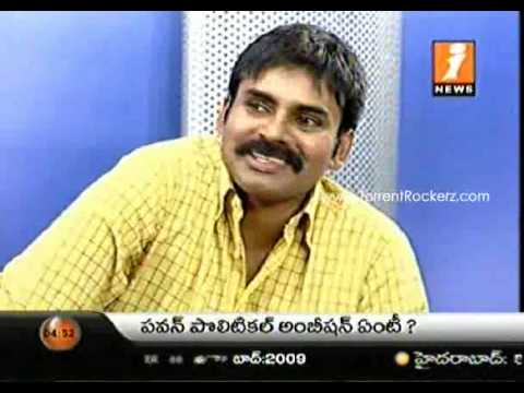 i News + PawanKalyan  Political Interview 18 03 2009 + TV Rip + XviD + Team Rockerz 2 Travel Video