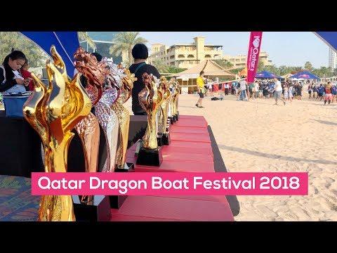 Qatar Dragon Boat Festival 2018 was lit!