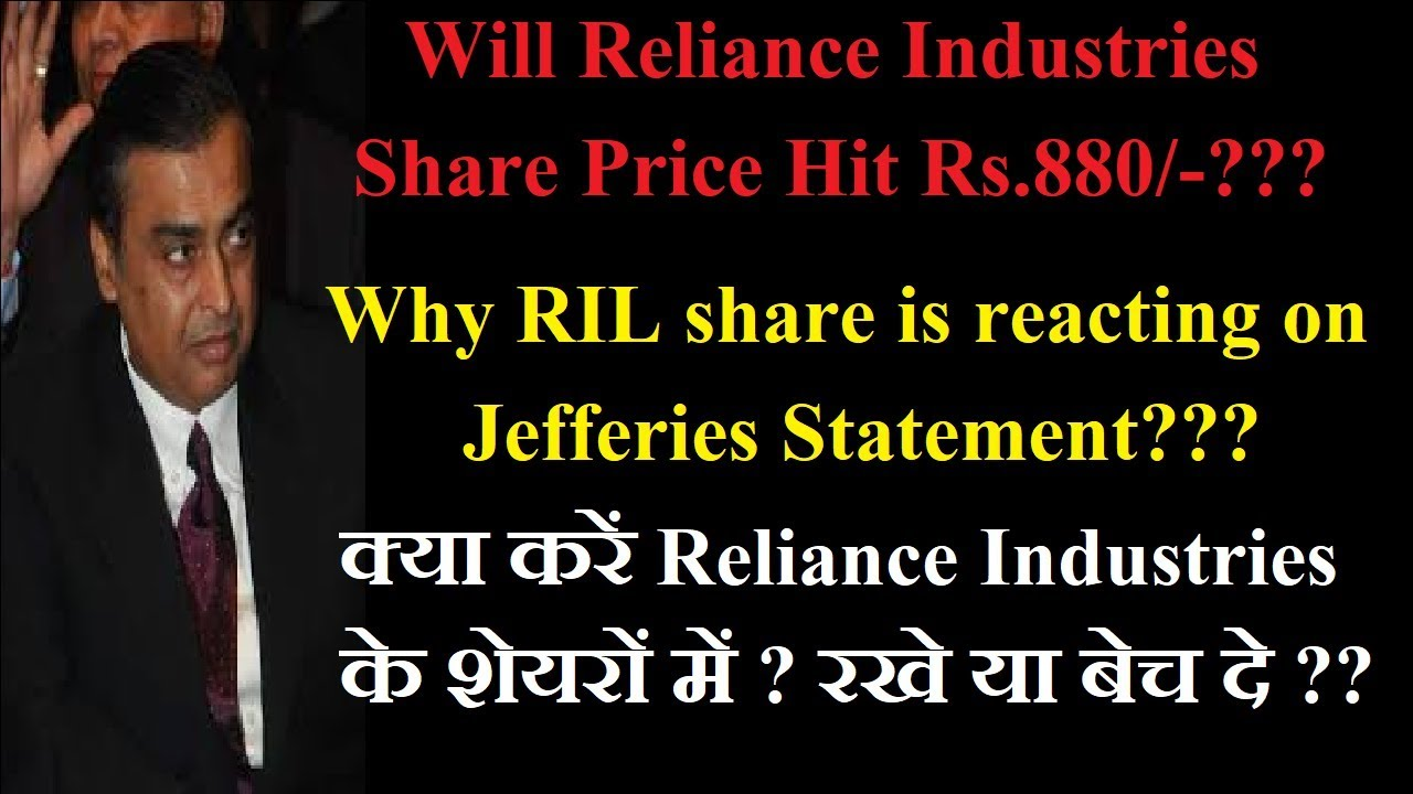Why Reliance Stock Price Is Falling Reliance Industries Share Price Target In Hindi Youtube