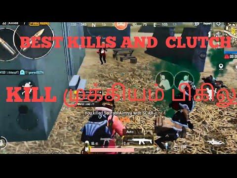 pubg-mobile---kill-முக்கியம்-பிகிலு-best-kills-and-clutch